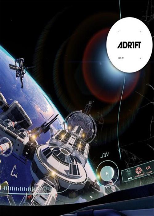 ADR1FT Steam CD Key